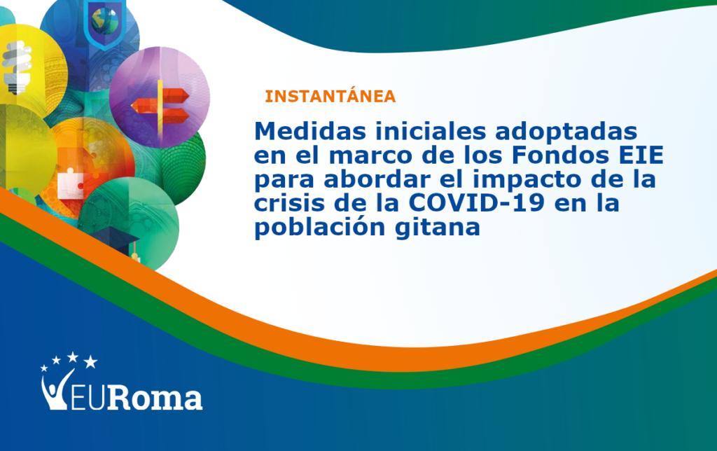 Portada Doc EURoma Fondos EIE & COVID_ES